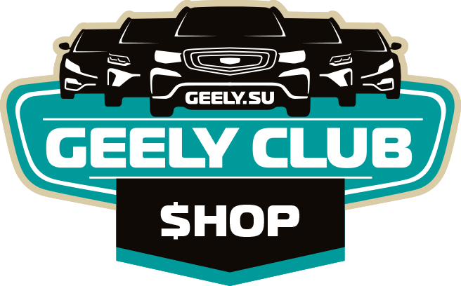 Geely Club - Geely Club Shop></a>  </p> </div> </div> </div>   <div class=
