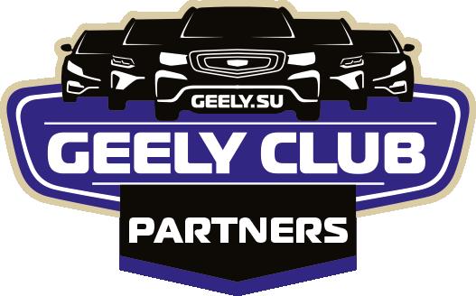 Geely Club - Джили клуб