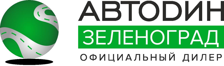 Автодин