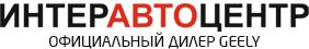 ИнтерАвтоЦентр
